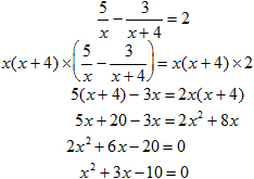 Algebra 2 Practice Questions